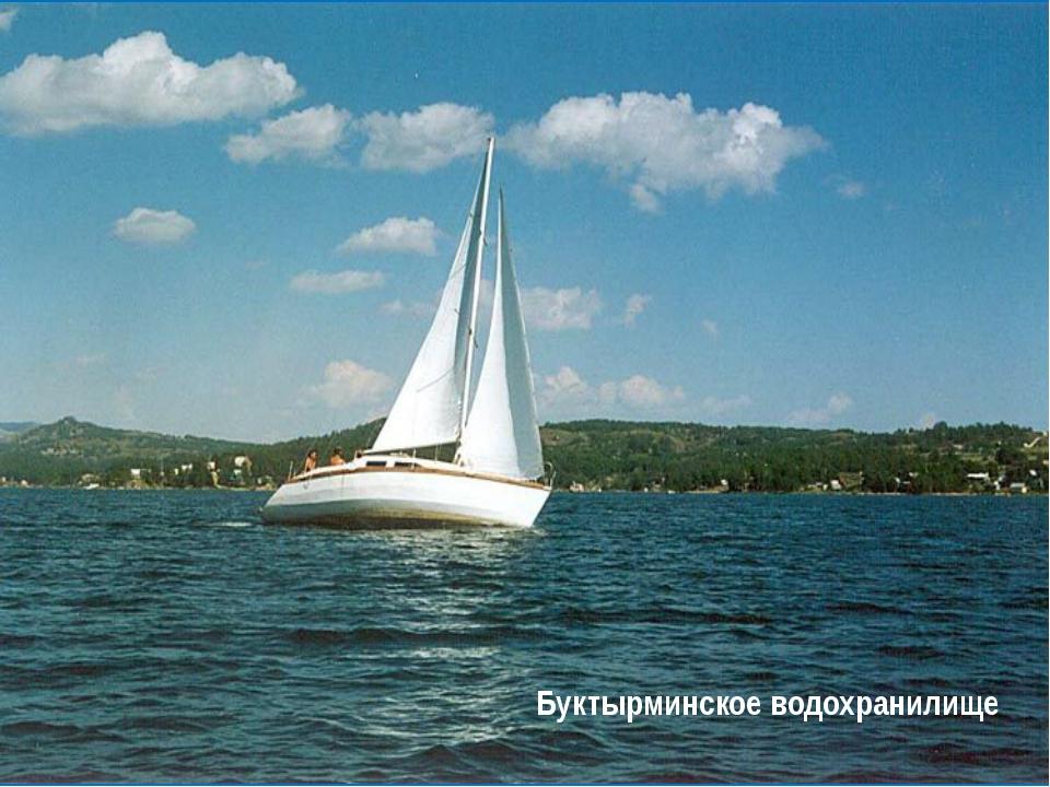 Озера и ледники Алтай богат озерами. Площадь более 1 км2 - Язовое, Черновое,...