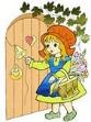 Блог - Привет.ру - Клипарт по сказке