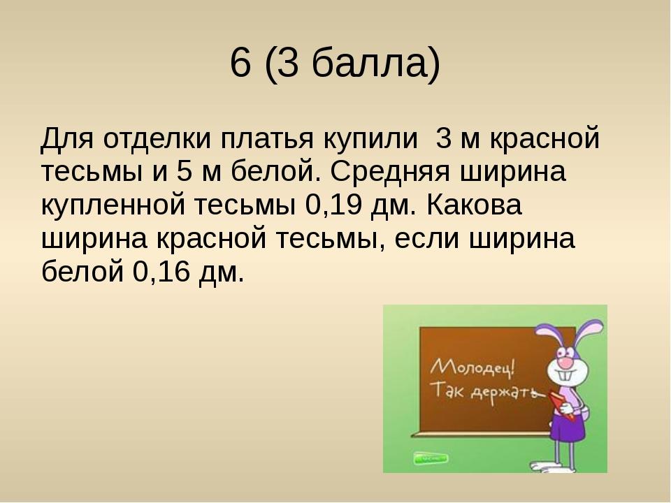 Д/з П.39,№1545,1548,1551