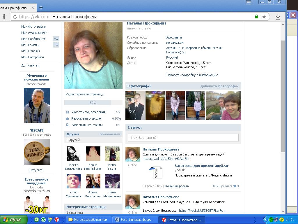 hello_html_m4077afd9.jpg