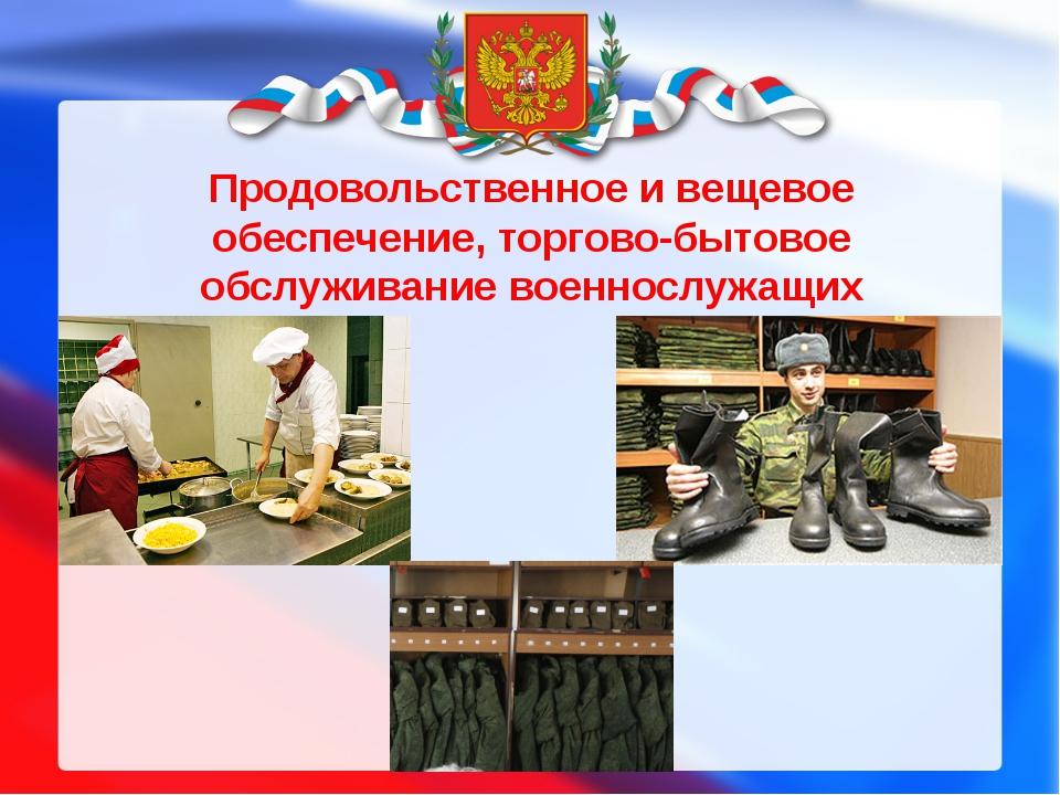 http://fs00.infourok.ru/images/doc/215/244716/img13.jpg