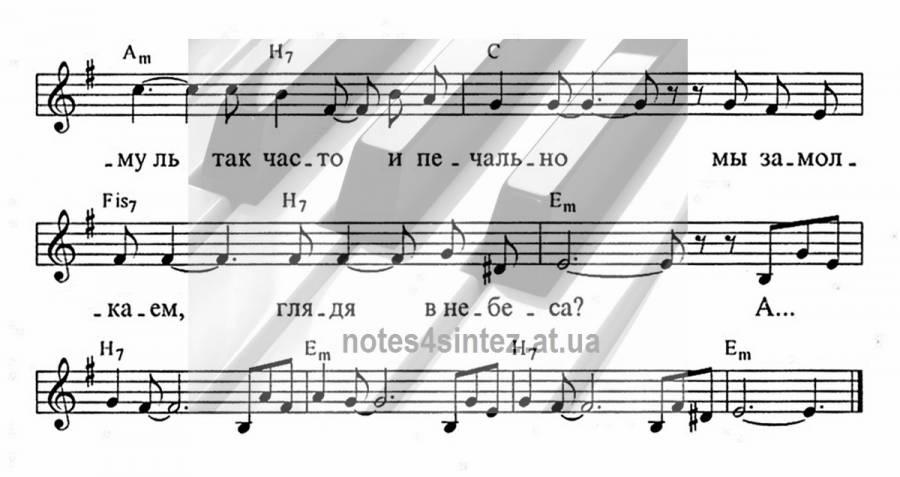 http://notes4sintez.at.ua/_pu/4/s30248220.jpg