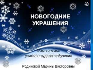 Проект «Разнообразие природы родного края» Выполнила: Григорян Рузанна 3 класс