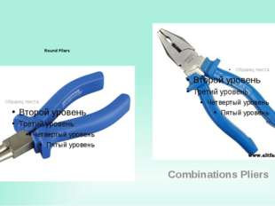 Round Pliers Combinations Pliers
