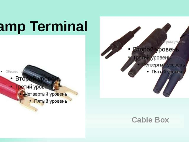 Clamp Terminal Cable Box