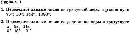 C:\Documents and Settings\Admin\Рабочий стол\11.jpg