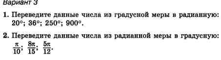 C:\Documents and Settings\Admin\Рабочий стол\13.jpg