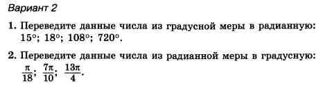 C:\Documents and Settings\Admin\Рабочий стол\12.jpg