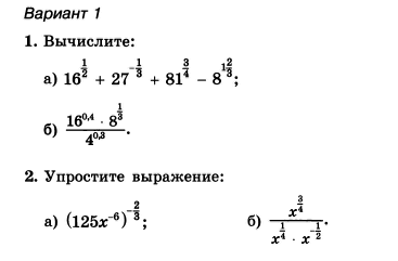 C:\Documents and Settings\Admin\Рабочий стол\1.png