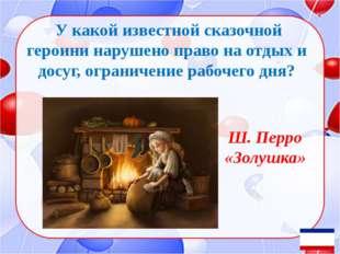 Какая игрушка является символом России? Матрёшка