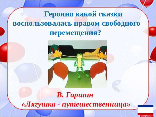 Когда была принята Конституция Республики Крым? 11 апреля 2014 года 11 мая 2...