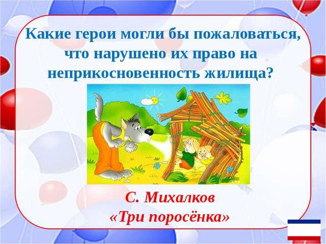 Какое место является символом Крыма? Ласточкино гнездо