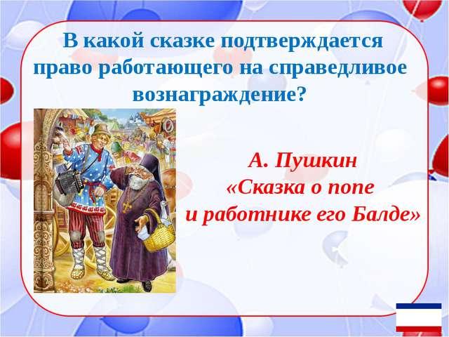 Какое дерево выбрали символом Крыма? Можжевельник высокий