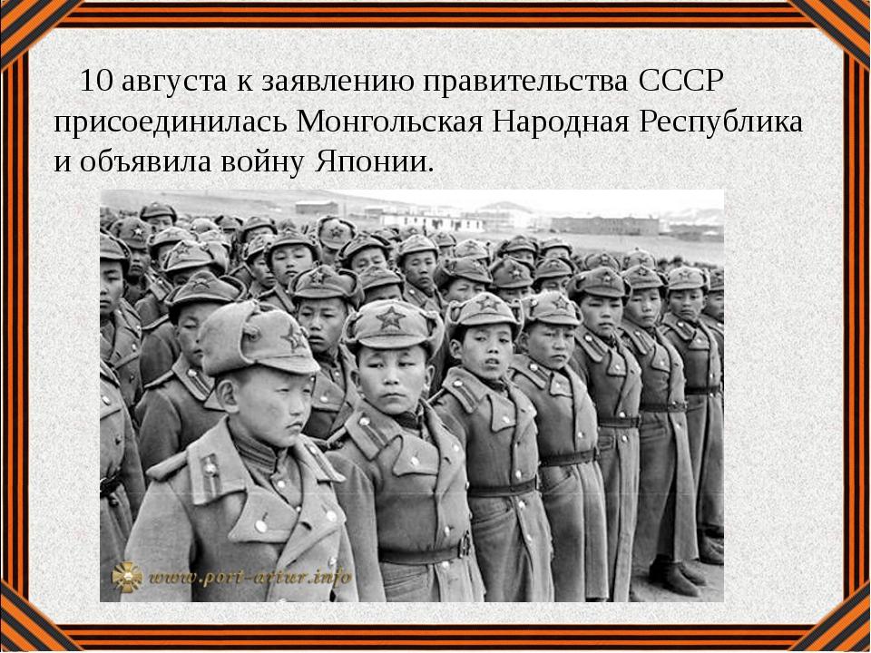 Страны 200 Единственная страна, которой СССР объявила войну. Своя игра. Япони...