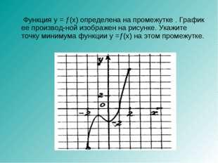 Функция y = ƒ(x) определена на промежутке . График ее производной изображен