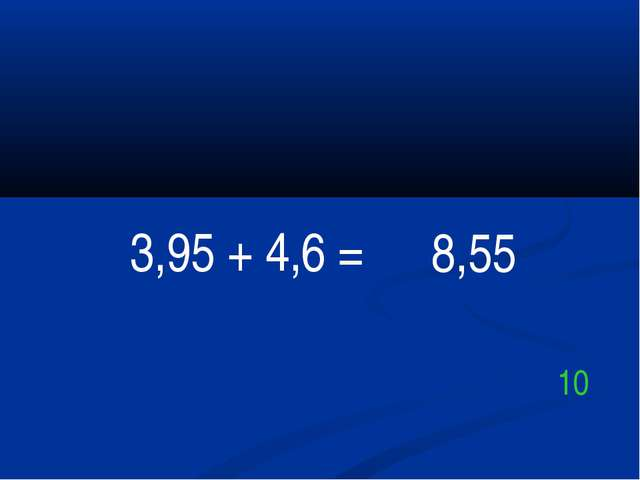 3,95 + 4,6 = 8,55 10