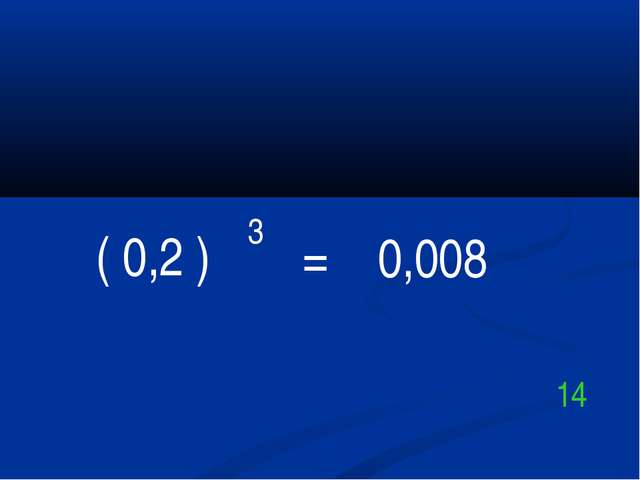 ( 0,2 ) 3 = 0,008 14