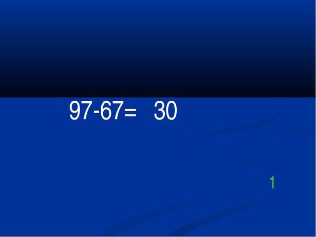 97-67= 30 1