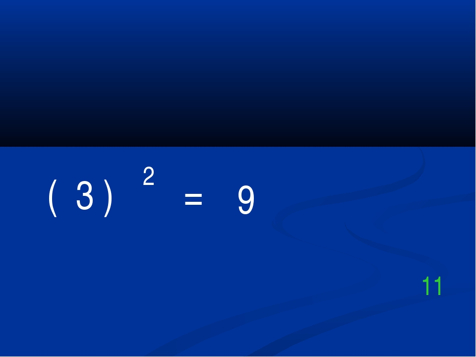 ( 3 ) 2 = 9 11