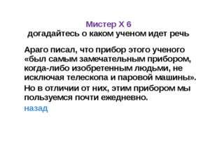 Физика в литературе 3 Учитель спрашивает ученика - Бирюков, вы знаете разницу