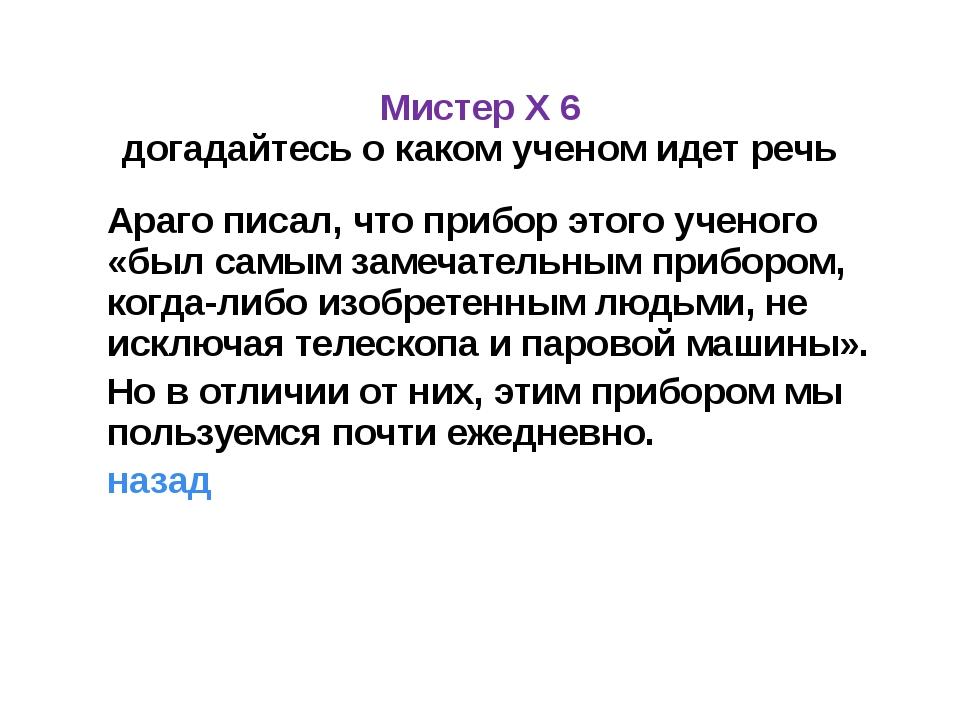 Физика в литературе 3 Учитель спрашивает ученика - Бирюков, вы знаете разницу...