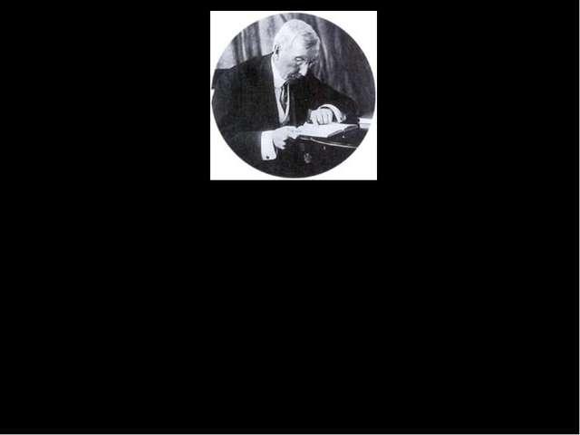 (1839 - 1937) Умение общаться с людьми - такой же покупаемый продукт, как коф...