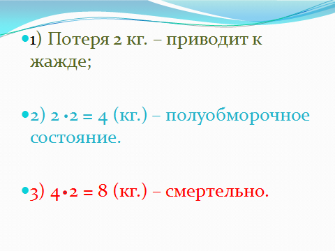 hello_html_4c94e82e.png