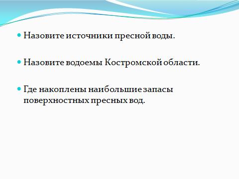 hello_html_m39b5c1c9.png