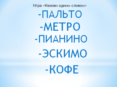 hello_html_171e4955.png