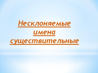 hello_html_m291852ec.png