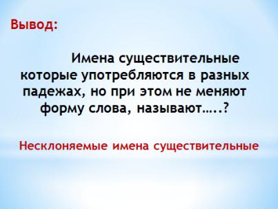 hello_html_m3f1e0714.png