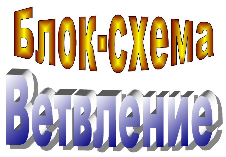 hello_html_3b30d435.jpg