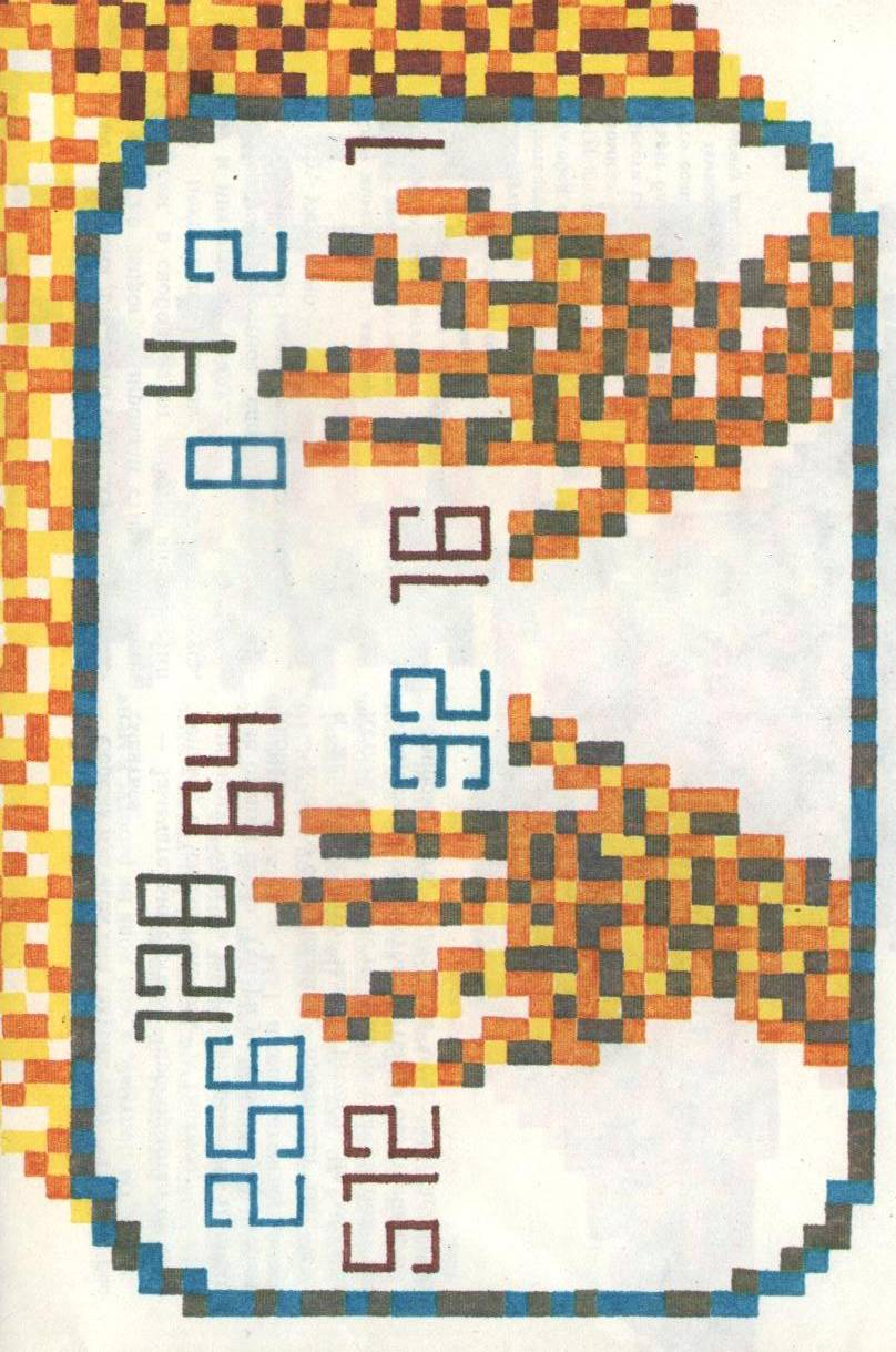 hello_html_56b55be.jpg