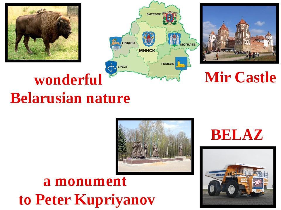 Mir Castle BELAZ a monument to Peter Kupriyanov wonderful Belarusian nature