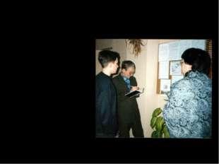 XI Республиканская Конференция ЮнИОС 2005 Секция «Географии» Защита Стендовог