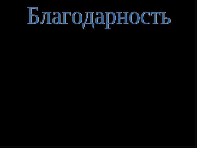 Учителям СОШ№4 и педагогам г.Сосногорска Учителю информатики Панюковой Наталь...