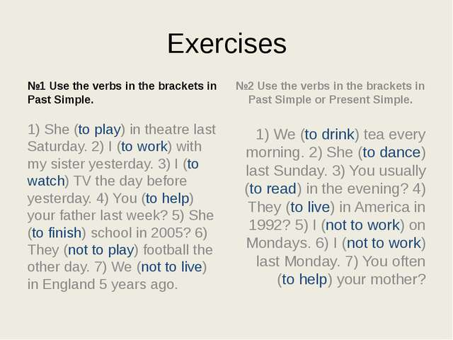 Exercises №1 Use the verbs in the brackets in Past Simple. 1) She (to play) i...