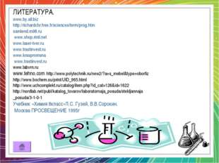 ЛИТЕРАТУРА. www.by.all.biz http://richardchr.free.fr/sciences/term/prog.htm s