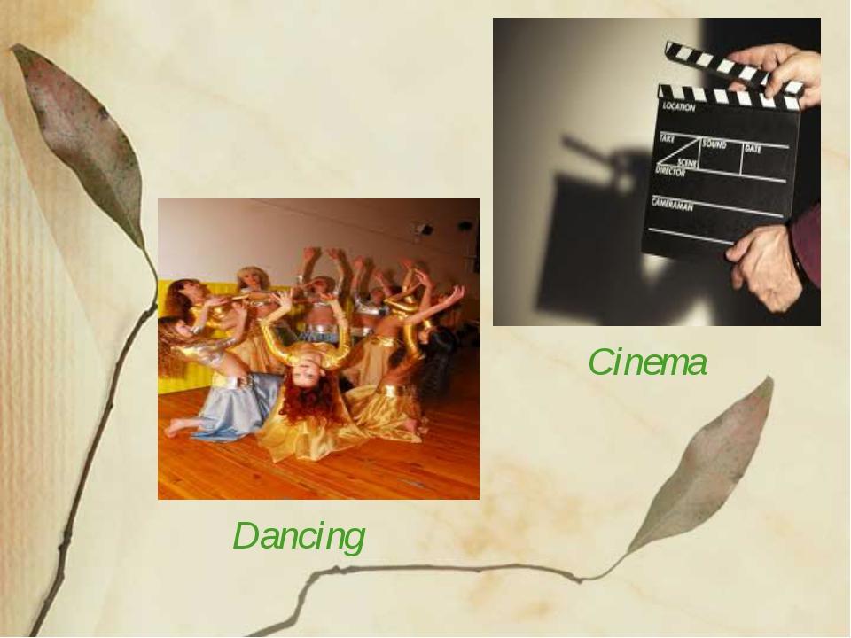 Dancing Cinema