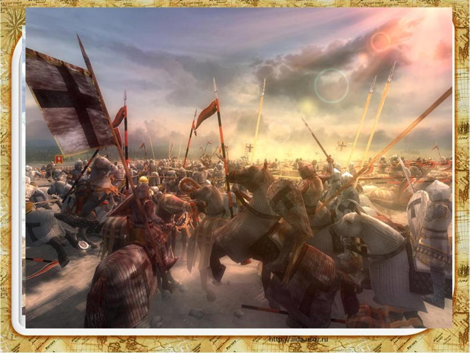 1242 г. 5 апреля 1242 года русское войско под предводительством князя Алексан...