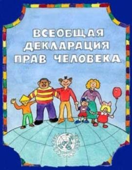 http://www.27trk.ru/post/news/n578.jpeg