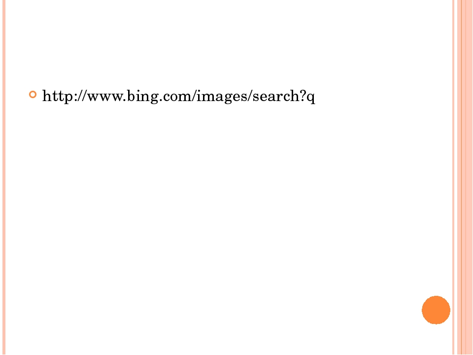 http://www.bing.com/images/search?q