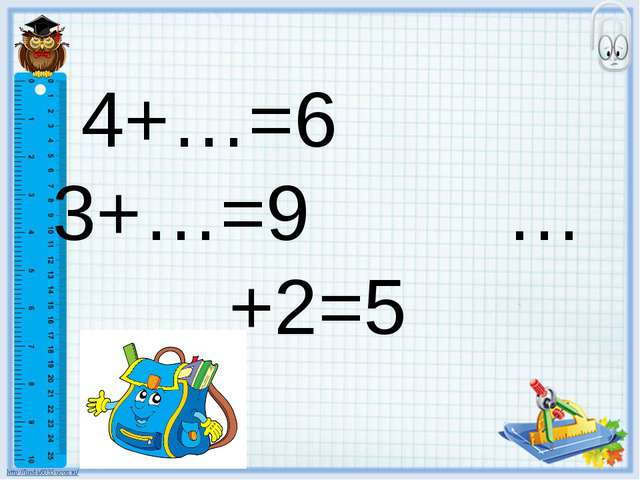 4+…=6 3+…=9 …+2=5