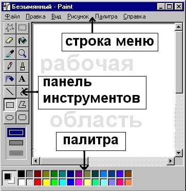 hello_html_528dc198.jpg