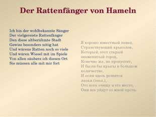 Der Rattenfänger von Hameln Ich bin der wohlbekannte Sänger Der vielgereiste
