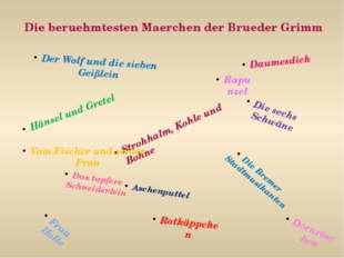 Die beruehmtesten Maerchen der Brueder Grimm Der Wolf und die sieben Geißlein