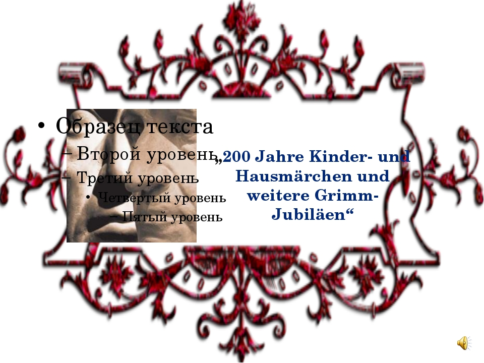"""""""200 Jahre Kinder- und Hausmärchen und weitere Grimm-Jubiläen"""""""