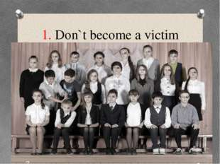 1. Don`t become a victim
