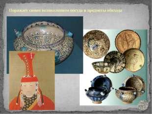 Васильев Д.В.Исламизация и погребальные обряды в Золотой Орде (статистико-а