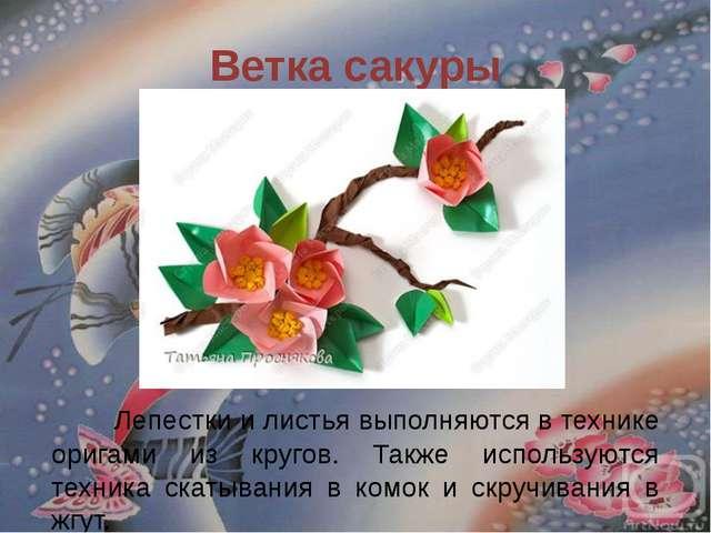 Праздник русской берёзки «Троица»
